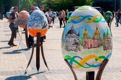 Sexto festival totalmente ucraniano de los huevos de Pascua Fotos de archivo