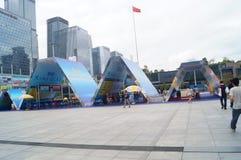 Sextonde utställningen 2015 för fabriks- bransch för Shenzhen den internationella maskineri Royaltyfria Foton