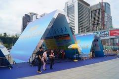 Sextonde utställningen 2015 för fabriks- bransch för Shenzhen den internationella maskineri Arkivfoto