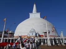 Seya de Maha do ruwanweli do anuradhapura da Buda da natureza da beleza imagens de stock royalty free