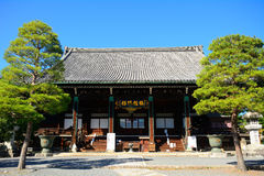 Seyryo Buddhist temple, Kyoto, Japan Stock Images