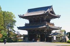 Seyryo Buddhist temple, Kyoto, Japan Royalty Free Stock Photo