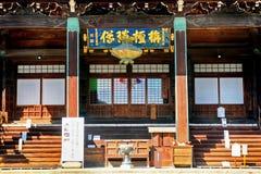 Seyryo Buddyjska świątynia, Kyoto, Japonia zdjęcia stock