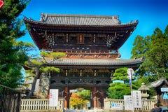 Seyryo Buddyjska świątynia, Kyoto, Japonia fotografia stock