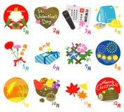 Sezonowy wydarzenie kalendarz w Japonia 2 royalty ilustracja