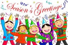 Sezonu ` s powitań dzieci świętowania Grupowy uśmiech Szczęśliwy Happin Zdjęcia Royalty Free