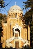 Sfanta Treime kapell Royaltyfria Foton