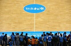 Sfera olimpica AR del cestino di Pechino immagini stock libere da diritti