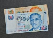 SGD do dólar da cédula de Singapura Imagem de Stock Royalty Free