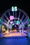 Sha Tin Festive Lighting 2016 Photo libre de droits