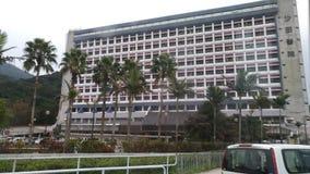 Sha Tin Hospital en Hong Kong imagenes de archivo