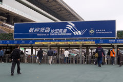 Sha Tin Racecourse, Hong Kong Royalty Free Stock Image