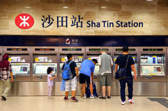 Sha tin train station, hong kong Royalty Free Stock Photos