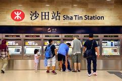 Sha tin train station, hong kong Royalty Free Stock Photos