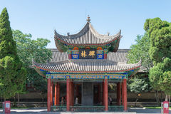SHAANXI, CHINA - Jun 04 2015: Stele Forest(Xi'an Beilin Museum). A famous Historic Sites in Xi'an, Shaanxi, China Royalty Free Stock Photos
