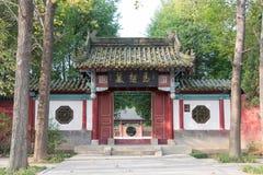 SHAANXI, CHINA - NOV 3 2014: Ma Chao Tomb, Mianxian County, Shaa Royalty Free Stock Photos