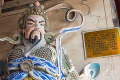 SHAANXI, CHINA - OCT 21 2014: Statue of Wei Yan at Wuzhangyuan Z Stock Image