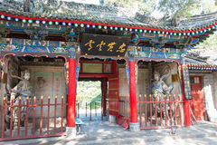 SHAANXI, CHINA - OCT 21 2014: Wuzhangyuan Zhuge Liang Temple. a Royalty Free Stock Image