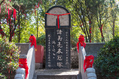 SHAANXI, CHINA - OCT 21 2014: Wuzhangyuan Zhuge Liang Temple. a Royalty Free Stock Images