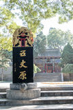 SHAANXI, CHINA - OCT 21 2014: Wuzhangyuan Zhuge Liang Temple. a Royalty Free Stock Photography