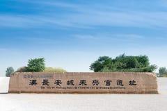 SHAANXI CHINY, Jun, - 05 2015: Zabytek przy miejscem Weiyang pałac Zdjęcia Stock