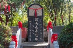 SHAANXI CHINY, OCT, - 21 2014: Wuzhangyuan Zhuge Liang świątynia A Obrazy Royalty Free