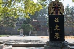 SHAANXI KINA - OKTOBER 21 2014: Wuzhangyuan Zhuge Liang Temple A royaltyfri fotografi