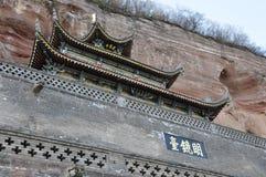 Shaanxi xianyang Bin County jinzhou.would Royalty Free Stock Photo