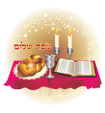 Shabat shalom. The tradition of Jewish observance of the Sabbath Stock Image