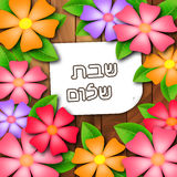Shabat shalom background Royalty Free Stock Image