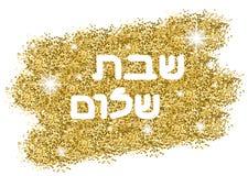 Shabat shalom Royalty Free Stock Image
