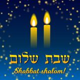 Shabbat Shalom Candles Greeting Card Lettering, Starry Stock Photos