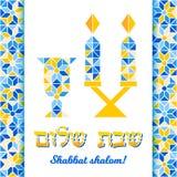 Shabbat Shalom Greeting Card, Mosaic Background, Kiddush Goblet Glass Stock Photography