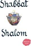 Shabbat Shalom Royalty Free Stock Images