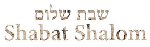 Shabbat Shalom som är skriftlig i engelskt och hebréiskt arkivbild
