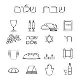 Shabbat symbols set. Stock Photography