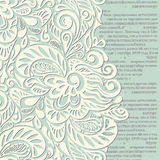 Shabby vintage wallpaper background Royalty Free Stock Photo
