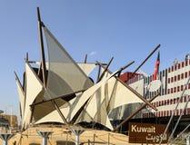 Shading sails at Kwait Pavilion, EXPO 2015 Milan Stock Photos