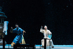 "Shadowboxing-Shanxi Operatic""Fu Shan to Beijing"" Stock Images"