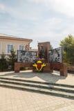 Shadrinsk, Ρωσία - 10 Αυγούστου 2016: Μνημείο στους στρατιώτες - inte Στοκ Φωτογραφίες