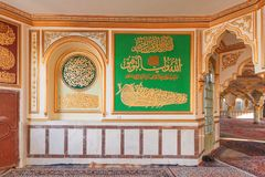 Shafeiha mosque Jame-Shafeie. The details of ceiling and decoration of the walls of Sunni mosque in Kermanshah Stock Photo