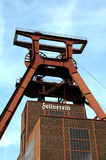 Shaft XII of Zollverein Coal Mine Royalty Free Stock Images