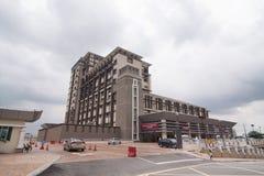Shah alam szpital zdjęcie royalty free