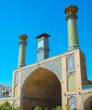 Imam Khomeini Mosque. Tehran, Iran Stock Photos