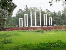 Shaheed Minar royalty-vrije stock foto