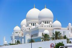 Shaiekh Zayed Mosque - Abu Dhabi Lizenzfreies Stockbild