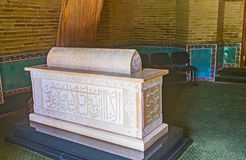 The Shaihantaur Mausoleum interior Royalty Free Stock Images