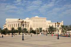 Shaikh Isa National Library in Manama Stock Photography