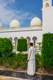 The Shaikh Zayed Mosque Stock Photos