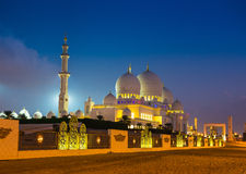 The Shaikh Zayed Mosque Stock Photo